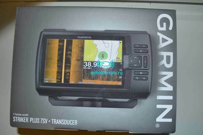 New in Box Garmin STRIKER Plus 7sv Fishfinder CV52HW-TM  Transducer 010-01874-00  discount low price