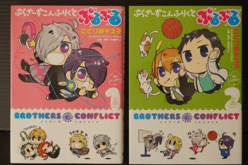 Brothers Conflict Purupuru 1~2 Complete Set JAPAN Deathco Cotorino manga