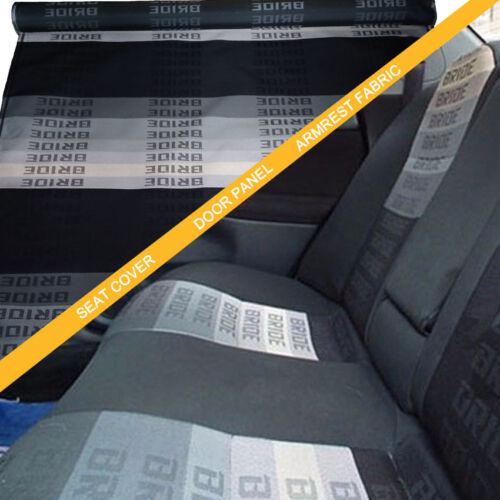 JDM Gradation BRIDE Racing Seat Cover Door Panel Decoration Material 3Mx1.6M