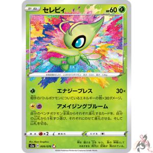 Pokemon-Card-Japanese-Celebi-009-076-Amazing-Rare-S3a-HOLO-MINT