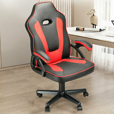 Ergonomic Gaming Chair Leather Executive Office Chair Swivel Racing Chair