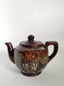 Handpainted Brown Teapot Made in Japan