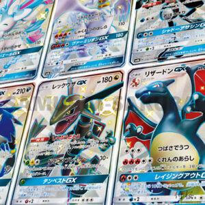POKEMON Carte SM8b 238//150 Sylveon GX SSR ultra brillant japonais