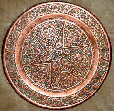 Beautiful Antique Persian Hammered Hand Engraved Copper