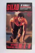 Gilad In Hawaii: Interval Training for Men VHS Video Tape