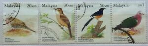 Malaysia Used Stamps - 4 pcs 2005 Birds of Malaysia