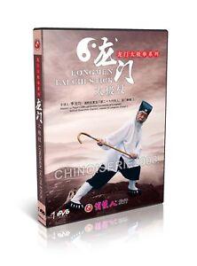Taoist-Qigong-Longmen-style-Taiji-Series-Long-men-Tai-Chi-Stick-by-Li-Fajun-DVD