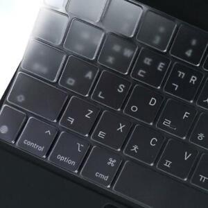 TPU Keyboard Protector Cover For Apple Keyboard Pro 2021 ...