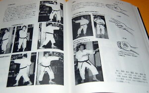 Japanese Karate how to BOOK from Japan rare #0063