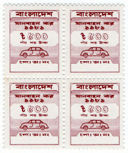 I-B-Bangladesh-Revenue-Vehicle-Tax-500T