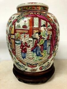 Chinese-Famille-Rose-Hand-painted-Enameled-Porcelain-Jar-With-Lid-and-Wood-Stand