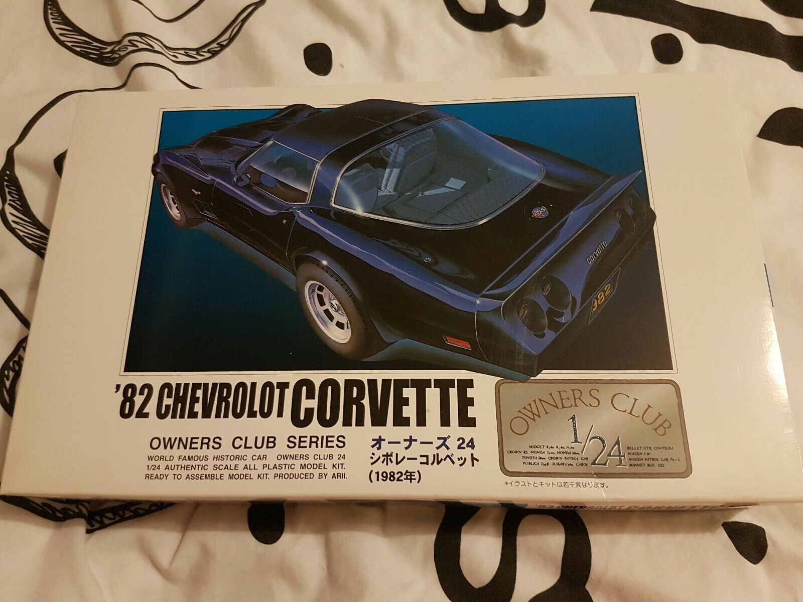ARII Owners Club 1 24 '83 Chevrolet Corvette Great Condition Very Rare