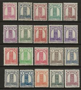 French-Morocco-1943-Hassan-Tower-Set-178-96-VF-NH-CV-12-70