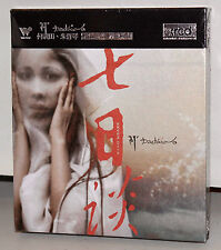 XRCD Wind Music XRCD 9149: Dadawa - Seven Days - OOP 2006 TAIWAN Factory SEALED