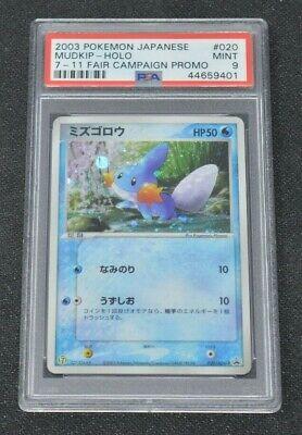 PROMO POKEMON JAPANESE ADV-P N° 025 JIRACHI HOLO