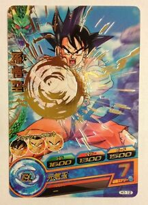 Carte Dragon Ball Heroes Prism Rare Part01 H1-12 8rb9s4v8-07181234-225285511