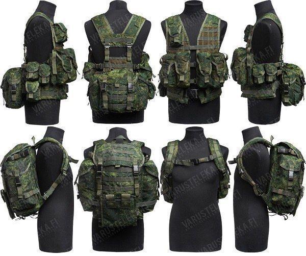 Russian Original Tactical Vest systems UMBTS 6SH112 camo flora original MOLLE