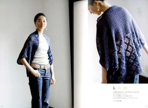 Japanese Craft Book Nice and Cool Comfortable Knit Clothes