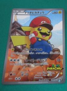 Very Rare Pokemon Card Mairo Pikachu 294 XY-P Japan F S