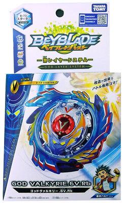 Beyblade Burst B-73 God Valkyrie Genesis Valtryek Beyblade Burst STARTER Jouet