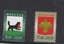 Russia 2011 Stemmi 7444-45 Mnh