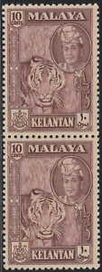 MALAYSIA-MALAYA-KELANTAN-1961-DEFINITIVE-10c-TIGER-MARRON-IN-PAIR-MNH-CAT-RM-8