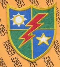US Army 75th Infantry Airborne Ranger LRRP LRP LRS pocket patch