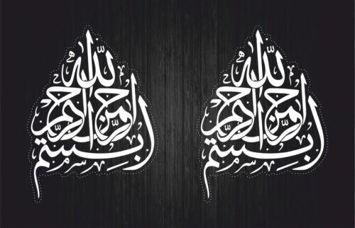 2x Sticker islamic calligraphy car wall bismillah muslim arabic quran size r3