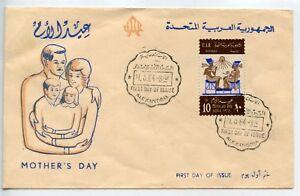 Confiant Premier Jour Timbre Egypte N° 600 Fete Des Meres Haut Niveau De Qualité Et D'HygièNe