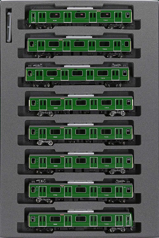 kato 10-1456 Tokyu Railway Series 5000 Toyoko Line 'Verde Frog' 8 Cars Set - N