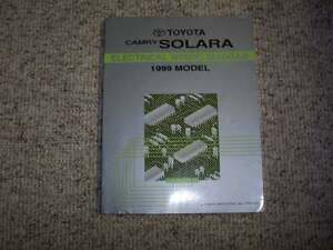 1999 Toyota Camry Solara Electrical Wiring Diagram Manual ...