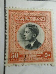 JORDANIE timbre 333 oblitéré, VF used stamp