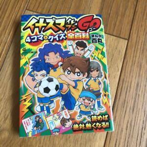 Inazuma-Eleven-Corotan-Bunko-Go-4koma-amp-Quiz-Zen-Hyakka-Book-2012