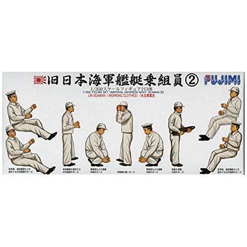 Fujimi 1//350 Gup5 Grade-Up Teile Figur Set Ijn Seaman Verschleißteile Kleidung