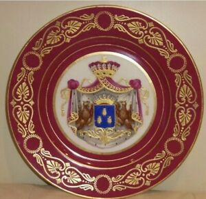 Plate Offered by Emperor Napoleon I Bonaparte To His Sister - Crown Armorial