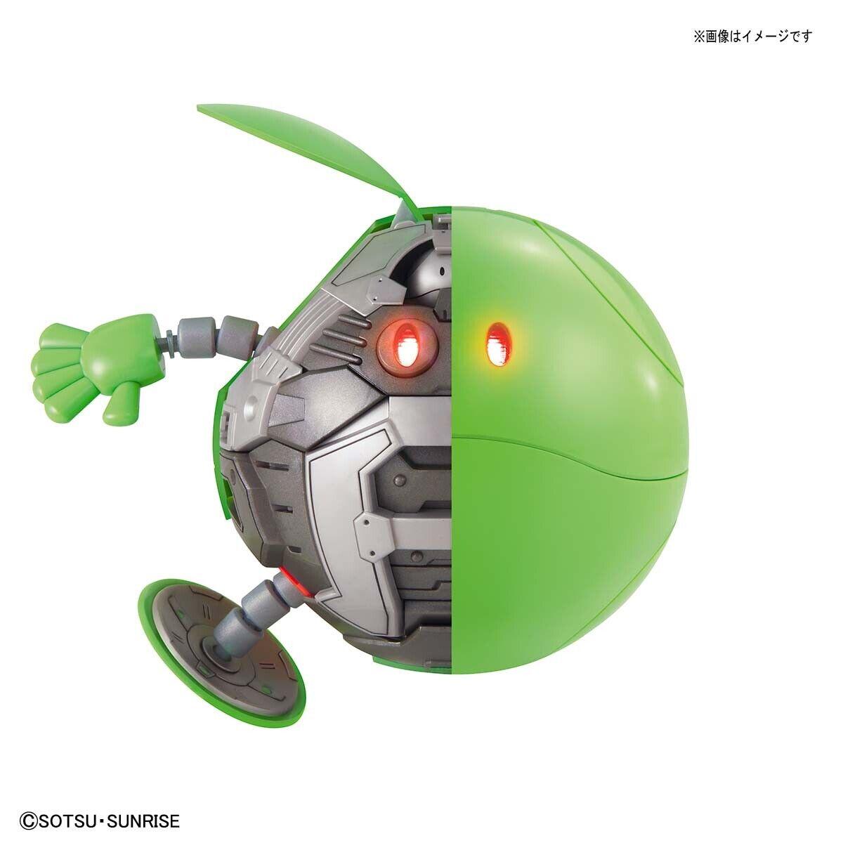 Figur -rise Mechanics Gundam Base begränsad Haro (ljusING UNIT SET)