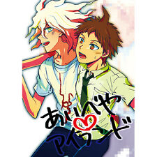Danganronpa 2 BL doujinshi - Komaeda Nagito/Hinata - Super Dangan Ronpa yaoi