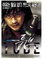 "KOREAN MOVIE ""Tube"" DVD/ENG SUBTITLE/REGION 3/ KOREAN FILM"
