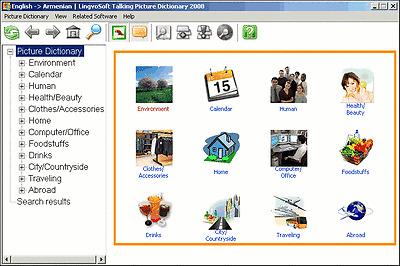 LingvoSoft Talking Picture Dictionary English Armenian