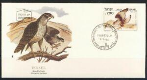 ISRAEL-STAMPS-1985-BIRD-BONELLI-039-S-EAGLE-AUDUBON-FDC-FAUNA