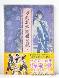 3-7-Days-Touken-Ranbu-Kenran-Zuroku-Vol-2-Art-Book-from-JP