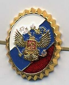 RUSSIAN-BADGE-INSIGNIA-HAT-PIN-IMPERIAL-STATE-EMBLEM-DOUBLE-HEADED-EAGLE-COCKADE