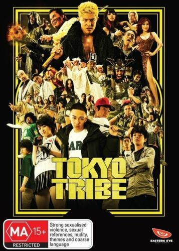1 of 1 - Tokyo Tribe (DVD, 2015)-REGION 4---Brand new--Free postage