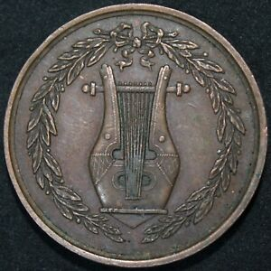 1899-Streatham-Conservatoire-Of-Music-Issued-Medal-Medals-KM-Coins