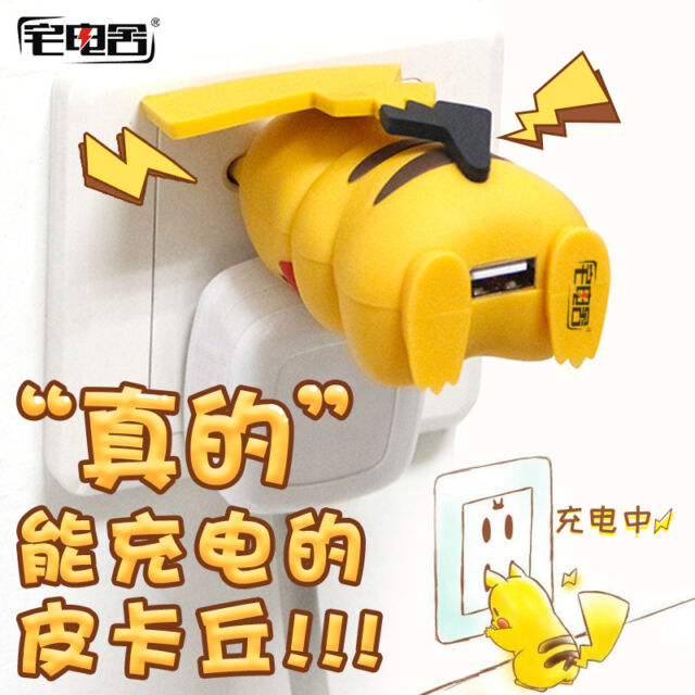 Pokemon Pokémon Pikachu figure charger + date power cable for iphone 7 Samsung