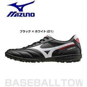 mizuno futsal shoes price philippines