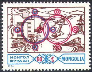 Mongolia-1976-Industry-Train-Plane-Bus-Coach-Transport-Commerce-1v-n35308