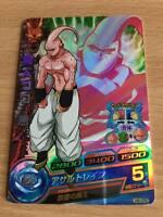 Carte Dragon Ball Z Dbz Dragon Ball Heroes Part 06 H6-cp5 Prisme 2011