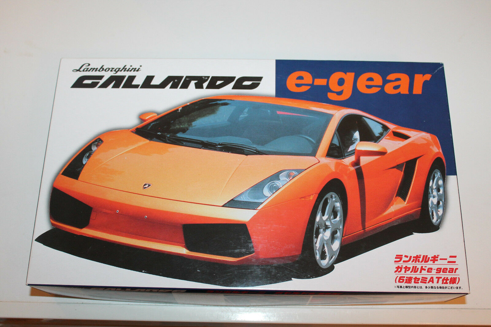 Fujimi Fujimi Fujimi 12215 Lamborghini Gallardo e-gear 1 24 NEU OVP RAR  | Große Auswahl  cc512b