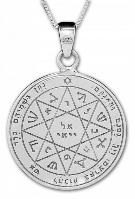 New Kabbalah King Solomon Guarding & Protection Seal Silver 925 Pendant Gift